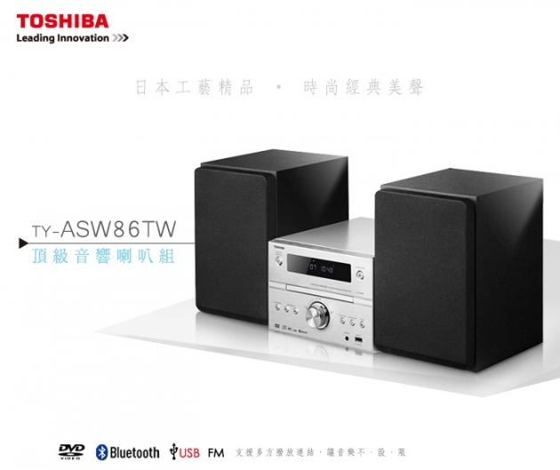 【TOSHIBA】DVD/MP3/USB/藍芽床頭音響 (TY-ASW86TW) 2