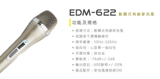 【EAGLE】動圈式有線麥克風-香檳金 EDM-622 3