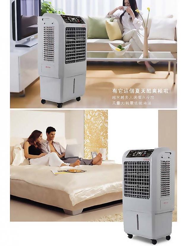 【EMMAS】負離子移動式空氣降溫水冷扇 (SY-158) 4