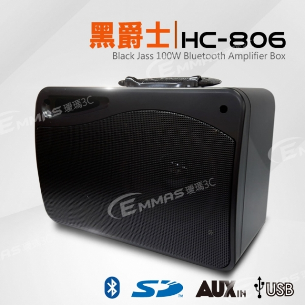 【黑爵士】最高規格款 鋰電USB藍芽教學播放擴音機 HC-806 1
