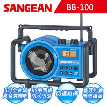 【SANGEAN】二波段 藍芽數位式職場收音機(BB-100) 1