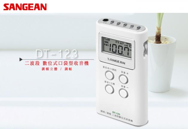 【SANGEAN】二波段 數位式口袋型收音機AM/FM (DT-123) 2