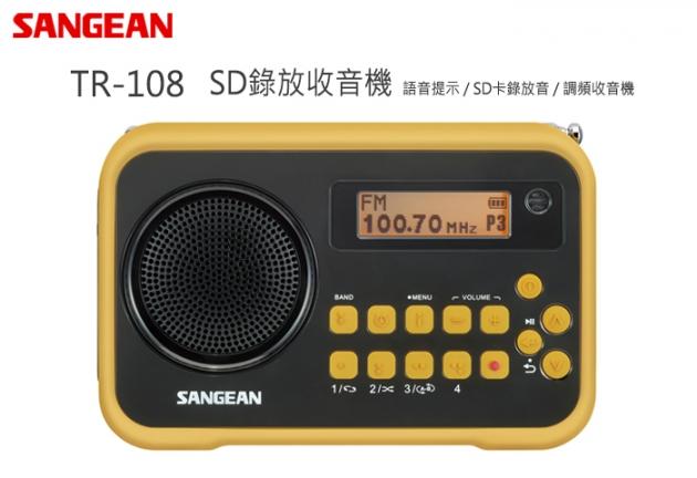 【SANGEAN】SD錄放收音機 (TR-108) 3