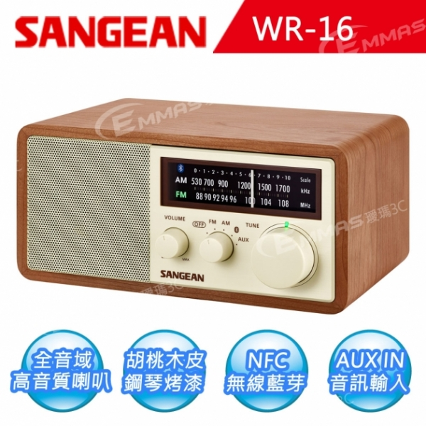 【SANGEAN】藍芽二波段復古式收音機 (WR-16) 1