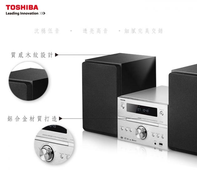 【TOSHIBA】DVD/MP3/USB/藍芽床頭音響 (TY-ASW86TW) 4