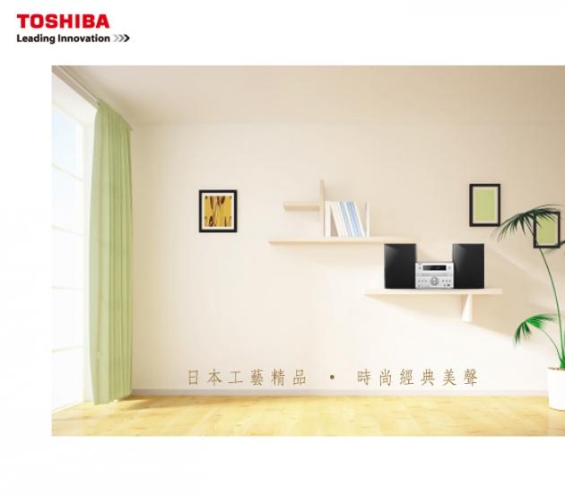 【TOSHIBA】DVD/MP3/USB/藍芽床頭音響 (TY-ASW86TW) 5