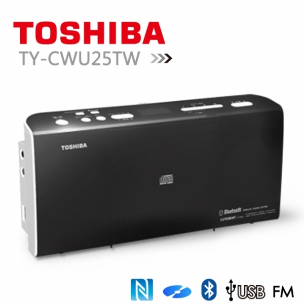 【TOSHIBA】福利品 藍芽手提音響 藍芽/NFC/CD/MP3/USB TY-CWU25TW 1